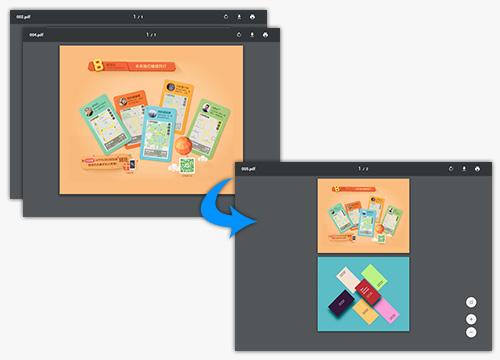 万彩办公大师官网,PDF合并工具