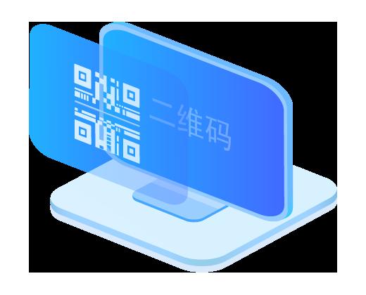 万彩办公大师官网,二维码生成器